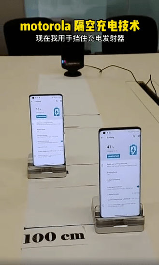 air wireless charging